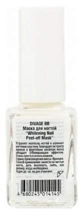 Средство для ухода за ногтями Divage Whitening nail peel off mask