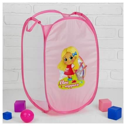 Корзина для хранения игрушек Школа талантов Мои игрушки 3938650