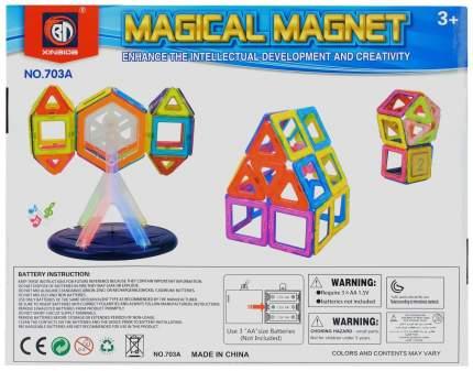 Конструктор магнитный «Магический магнит», 52 детали Xinbida