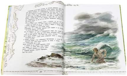 Дефо. Жизнь и Удивительные приключ. Морехода Робинзона крузо. Школьная Библиотека.