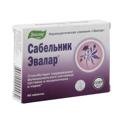 Сабельник Эвалар таблетки 0,5 г 60 шт.