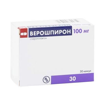 Верошпирон капсулы 100 мг 30 шт.