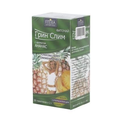 Грин Слим Fitera чай ананас ф/п 2 г 30 шт.