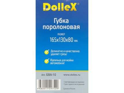 Губка поролоновая 165х130х80 Dollex GBA-10