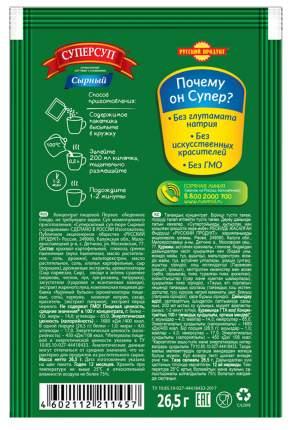 Суперсуп-пюре Суперсытный сырный с сухариками 26.5 г