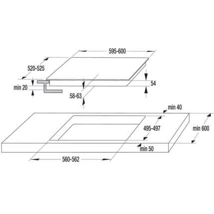 Встраиваемая индукционная панель Gorenje IT40SC