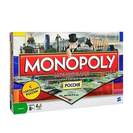 Экономическая настольная игра Монополия Россия