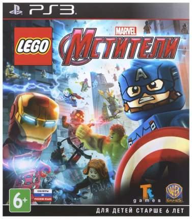 Игра LEGO: Marvel Мстители для PlayStation 3