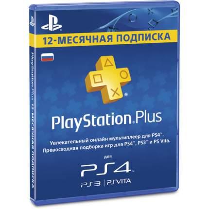 Подписка для PlayStation PlayStation Plus Card. Подписка на 365 дней