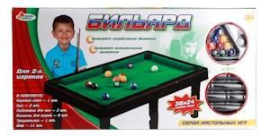 Настольная игра бильярд настольная играем вместе b380568-r (36)