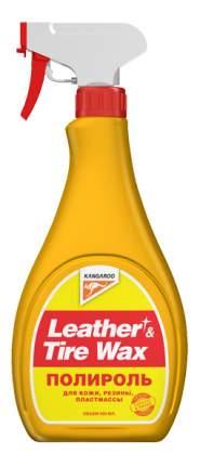 Полироль Kangaroo Leather & tire wax (330125)