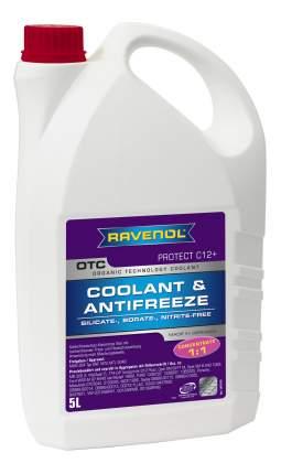 Антифриз RAVENOL G12+ фиолетовый концентрат 5л