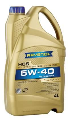 Моторное масло Ravenol HCS SAE 5W-40  4л
