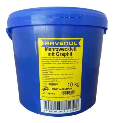 Графитовая смазка RAVENOL Mehrzweckfett m. Graphit (10л) (4014835200227)