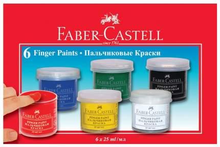 Пальчиковые краски Faber-Castell 6 цветов 160402