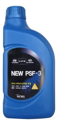 Гидравлическое масло Hyundai-KIA 80W 1л 0310000110
