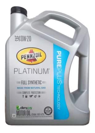Моторное масло Pennzoil Platinum 0w-20 4,73л