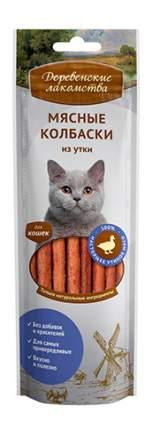 Лакомство для кошек Деревенские лакомства Мясные колбаски из утки, 45 г