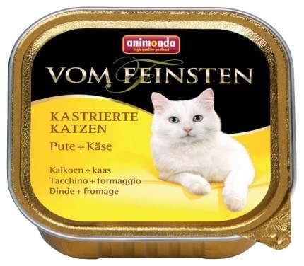 Консервы для кошек Animonda Vom Feinsten Kastrierte Katsen, индейка и сыр, 32шт по 100г