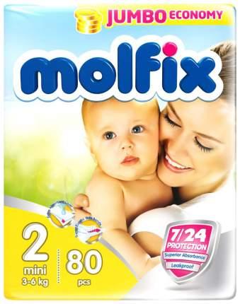 Подгузники для новорожденных Molfix Mini 2 (3-6 кг), 80 шт.