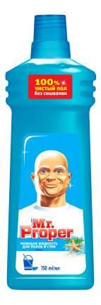 Универсальное чистящее средство для мытья полов Mr. Proper океан 750 мл