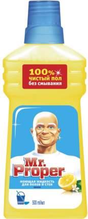 Универсальное чистящее средство для мытья полов Mr. Proper лимон 500 мл