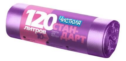 Мешок для мусора ЧИСТЮЛЯ рулон 120 л