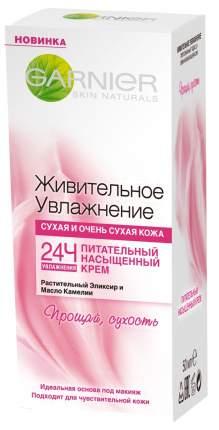Крем для лица Garnier Живительное увлажнение для сухой и очень сухой кожи 50 мл