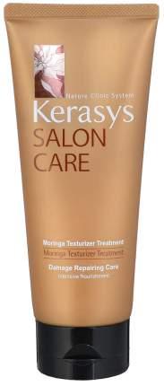 Маска для волос KERASYS Salon Care Текстура 200 мл