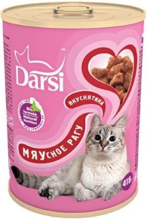 Консервы для кошек Darsi Adult, с мясным рагу в соусе, 415г