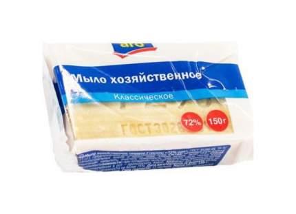 Хозяйственное мыло Aro классическое 72% 150 г