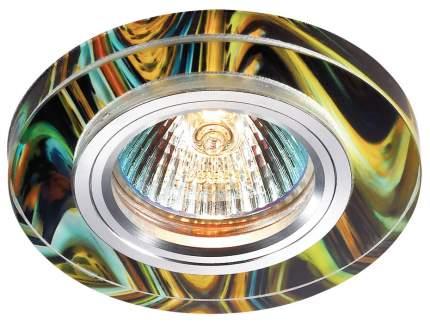 Встраиваемый светильник Novotech Rainbow 369913