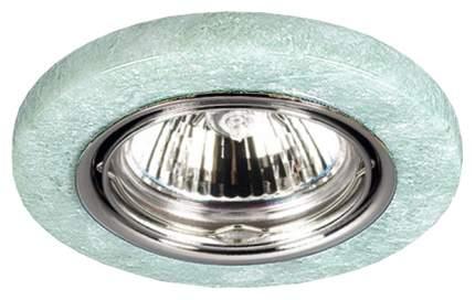 Встраиваемый светильник Novotech Stone 369283