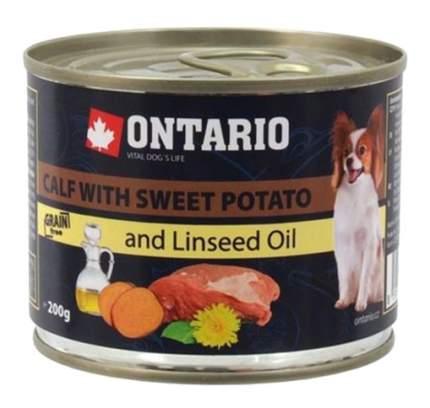 Консервы для собак Ontario, для мелких пород, телятина и батат, 200г