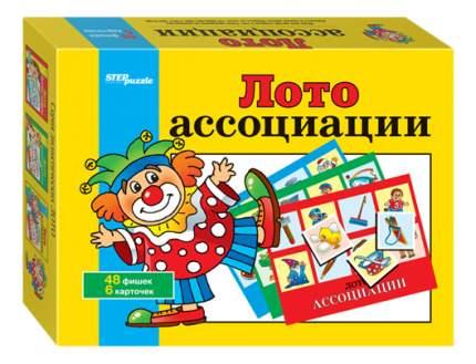 Семейная настольная игра STEP Puzzle Лото Ассоциация