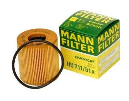 Фильтр масляный двигателя MANN-FILTER HU711/51X