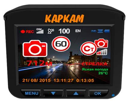 Видеорегистратор CARCAM Радар детектор, GPS КОМБО 3