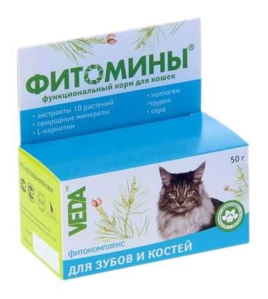 Витаминный комплекс для кошек VEDA Фитомины, для костей 100 таб