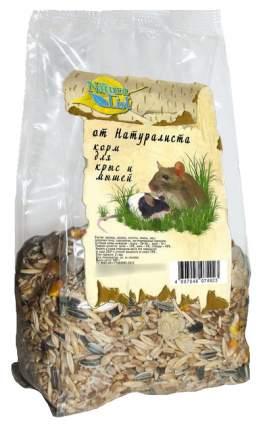 Корм для крыс, мышей Naturalist Naturalist 0.45 кг 1 шт