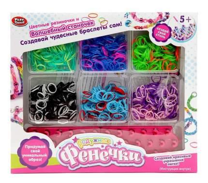 Плетение из резинок Play Smart Радужные фенечки