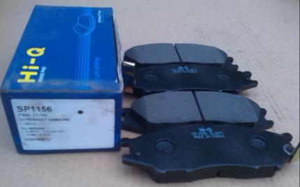 Колодки тормозные SANGSIN SP1156 NISSAN ALMERA CLASSIC передние