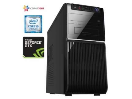 Домашний компьютер CompYou Office PC W177 (CY.609913.W177)