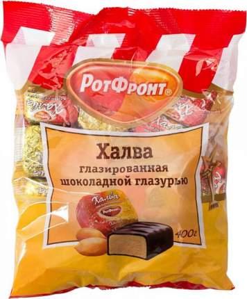 Халва глазированная РотФронт шоколадной глазурью 400 г