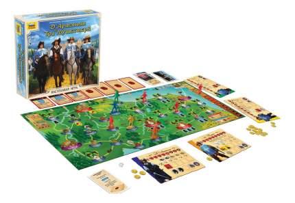 Семейная настольная игра Zvezda Дартаньян и три мушкетера