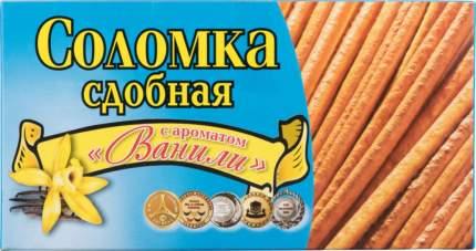 Соломка Жуковский хлеб сдобная с ароматом ванили 200 г