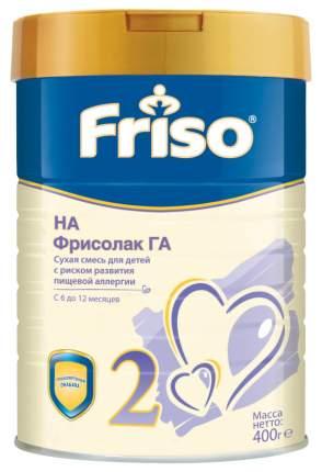 Молочные смеси гипоаллергенные Friso Фрисолак ГА (от 6 до 12 мес.) 400 г
