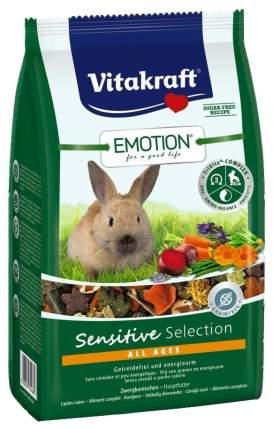 Корм для кроликов Vitakraft SENSITIVE SELECTION 0.6 кг 1 шт