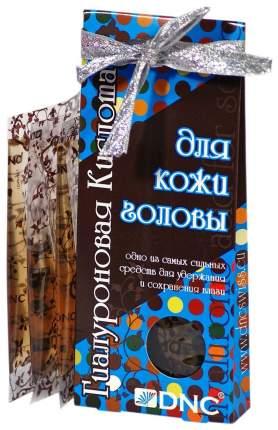Масло для волос DNC Гиалуроновая кислота для кожи головы 3 шт х 15 мл