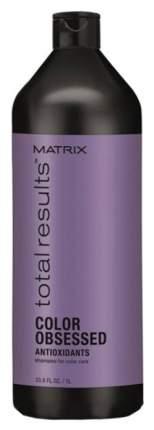 Шампунь Matrix Total results Color Obsessed с антиоксидантами 1000 мл