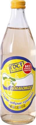 Лимонад Старые Добрые Традиции сильногазированный стекло 0.5 л